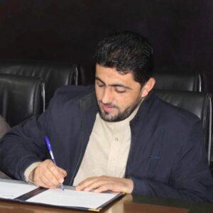 VC Alfalah University